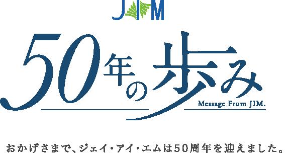 株式会社ジェイ・アイ・エム